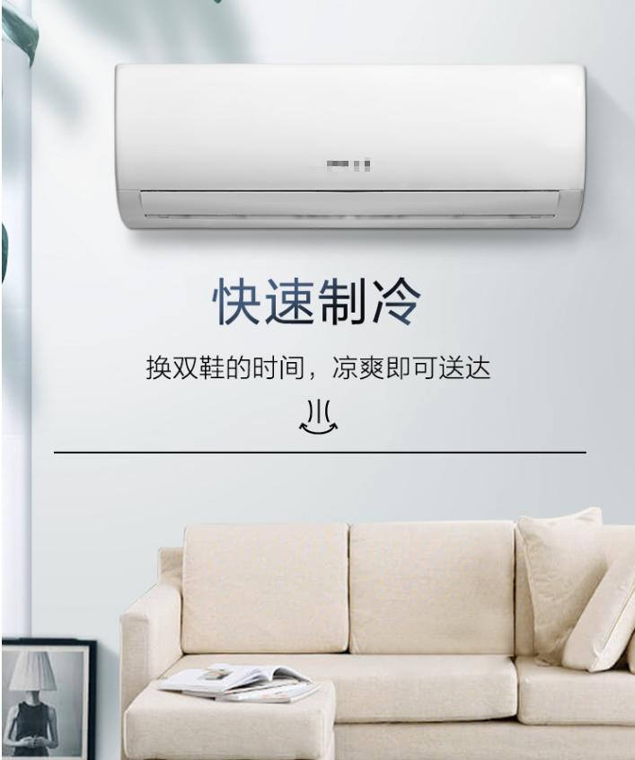 上海三菱空调噪音大怎么维修-空调噪音的六大原因